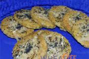 Wheat & gluten free Cheese Biscuits recipe